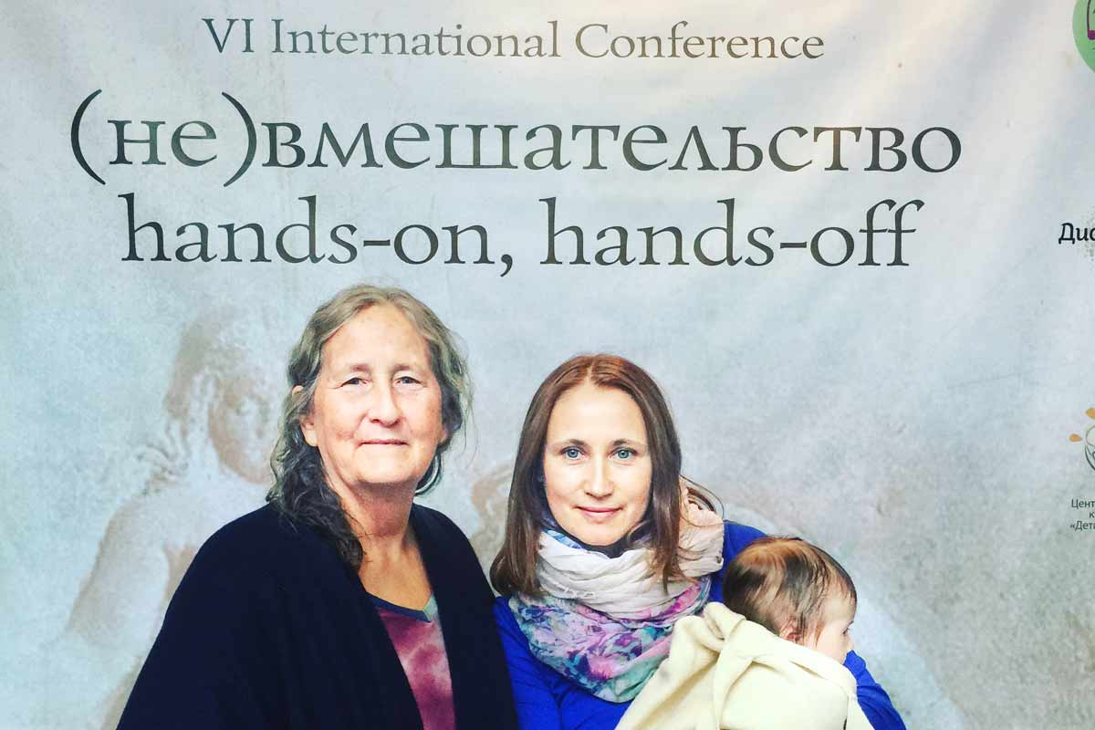 Hands-off/hands-on: International Birth Conference 2017